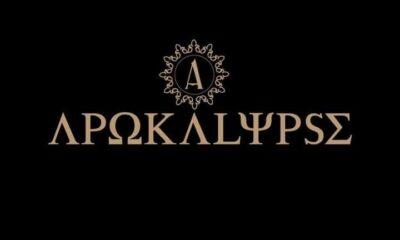 Breaking:APOKALYPSE Returns This October.